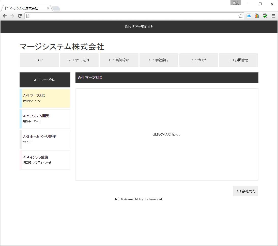 20160701_004