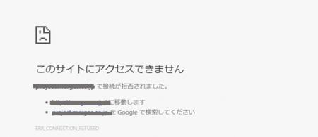 access-deny