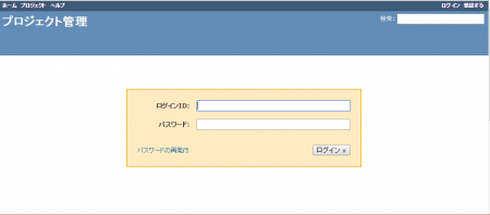 redmine-login